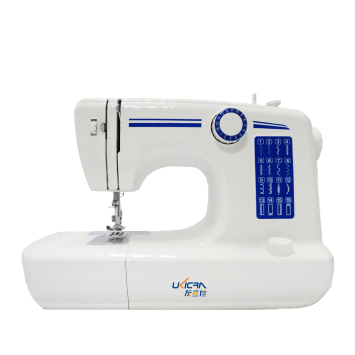 UFR-613 medium-sized multi-functional C sewing machine(deluxe edition)