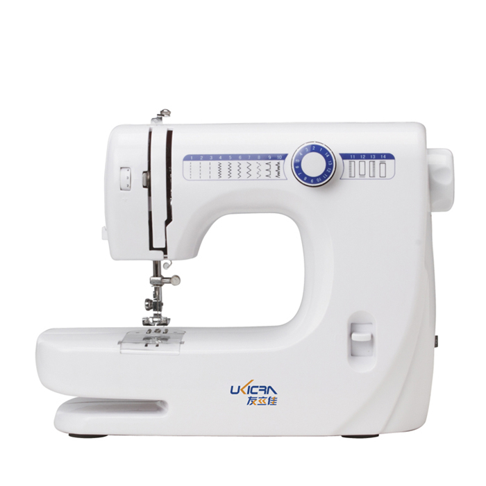 UFR-609 medium-sized multi-functional E